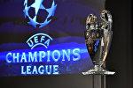 Кубок Лиги Чемпионов УЕФА