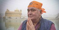 Известный актер Болливуда, индиец Риши Капур
