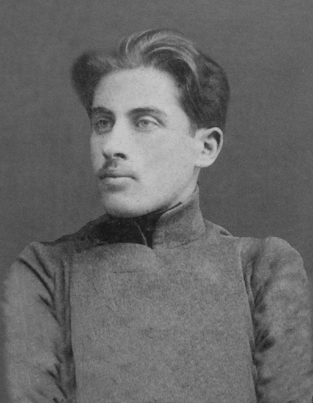 Молодой Тициан Табидзе