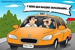 Тбилисские таксисты