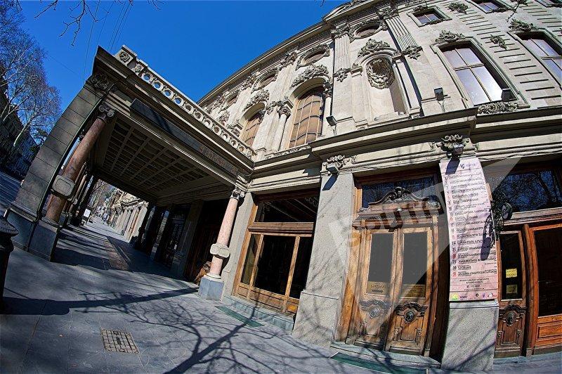 Тбилисский Государственный академический театр им. Шота Руставели