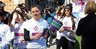 Акция в рамках проекта Горячая линия прав пациента в Тбилиси