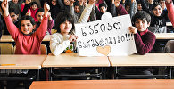 Ты супер!: Нану Вардзелашвили поддержали друзья из родного Карели