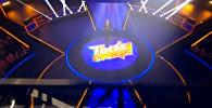 LIVE: ტელეარხ НТВ-ზე პროექტ Ты супер!-ის ტრანსლაცია