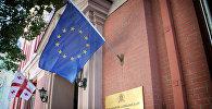 Вход в здание Конституционного суда Грузии
