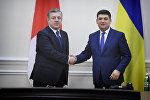 Премьеры Грузии и Украины Георгий Квирикашвили и Владимир Гройсман