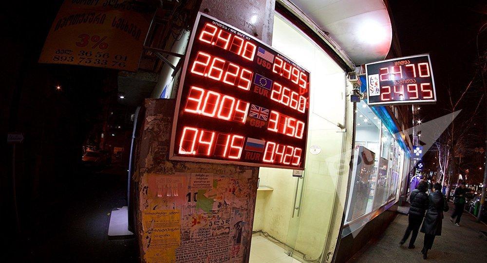 Пункт обмена валюты в центре грузинской столицы