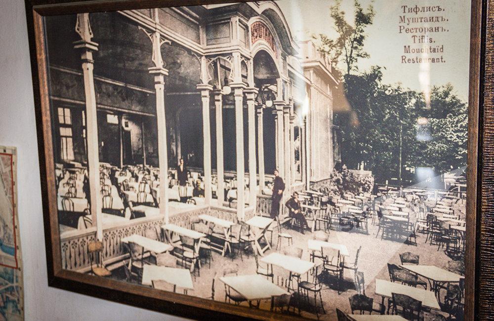 Ресторан в парке Муштаид. Архивная фотография