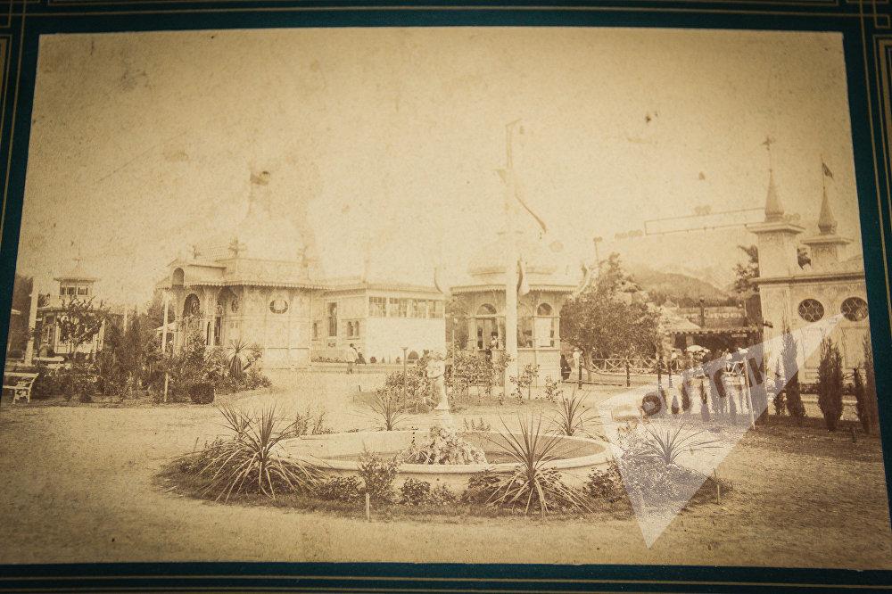 Парк Муштаид. Архивная фотография
