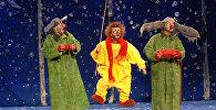 Гала-шоу Конгресс дураков проходит в Москве