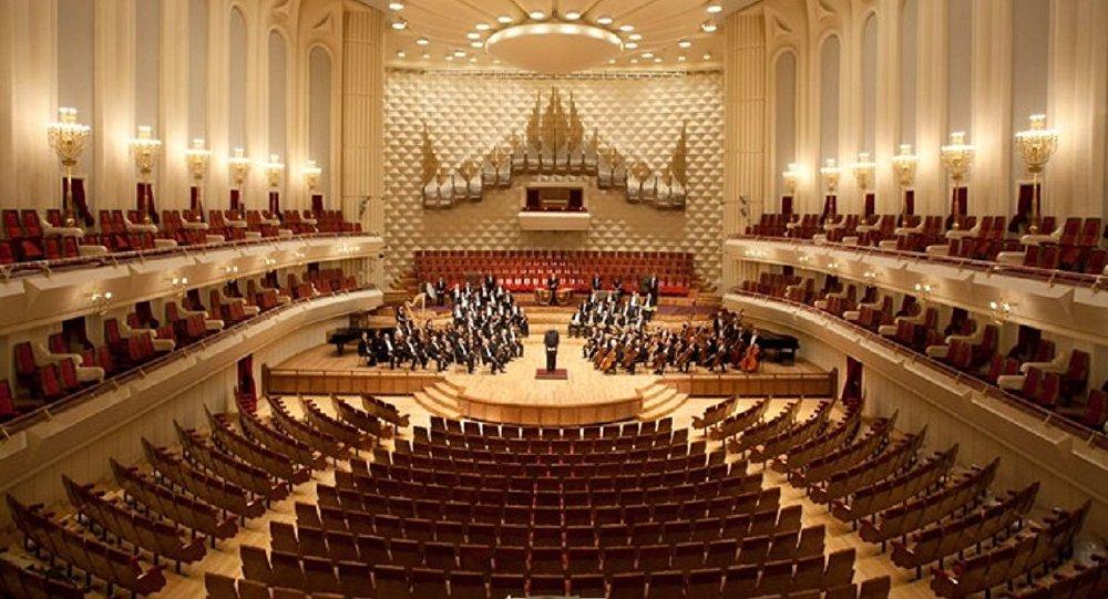 Музыкально-культурный центр имени Джансуга Кахидзе