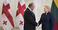 Даля Грибаускайте и Георгий Маргвелашвили