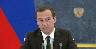 Медведев отчитал Ткачева за опоздание