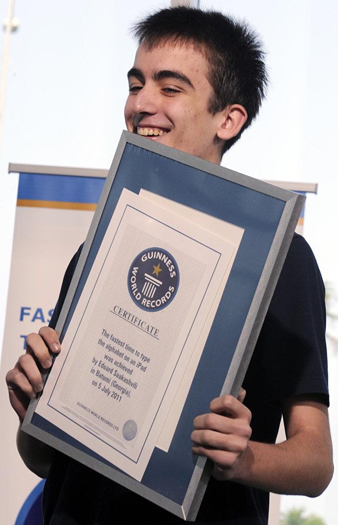 Сын президента Грузии Михаила Саакашвили, 15-летний Эдуард, получил сертификат книги рекордов Гиннеса.