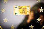 Подпись президента Центрального Европейского банка Марио Драги на новой банкноте 50 евро в главном офисе ECB во Франкфурте