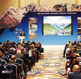 Евразийская конференция горных курортов