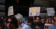 В Будапеште проходят акции протеста против закрытия Центрально-Европейского университета