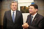 Премьер-министр Грузии Георгий Квирикашвили и президент ВТООН  Талебом Рифаи открыли почетную доску с именем Квирикашвили