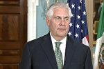 Тиллерсон призвал РФ подумать о поддержке Асада