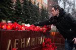 LIVE: Трансляция акции памяти в Москве по погибшим в Петербурге