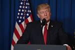 Трамп потдвердил приказ об ударе США по Сирии в обращении к американцам