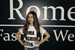 Грузинская юная модель Мариам Шарашидзе