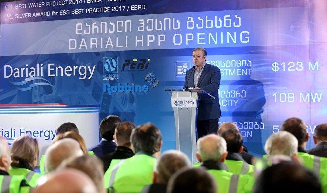 Квирикашвили запустил работу Дарьяльской ГЭС