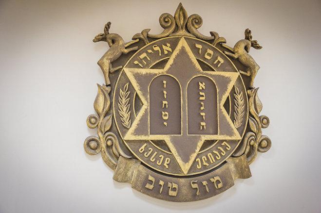 Евреи в Грузии