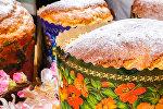 Вкусные рецепты: как приготовить пасхальный кулич