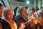 В Египте зажгли свечи в память о жертвах терактов