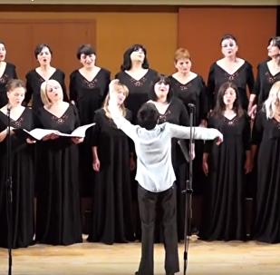 Горийский городской хор