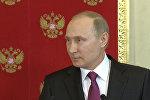 Путин прокомментировал обвинения в адрес властей Сирии