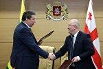 Министры обороны Грузии и Литвы Леван Изория и Раймундас Кароблис
