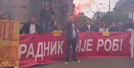 Антиправительственные протесты в Сербии