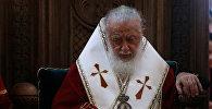 Католикос-Патриарх Всея Грузии Илия Второй поздравляет верующих с Праздником Святой Пасхи