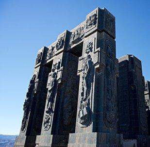 Мемориал История Грузии