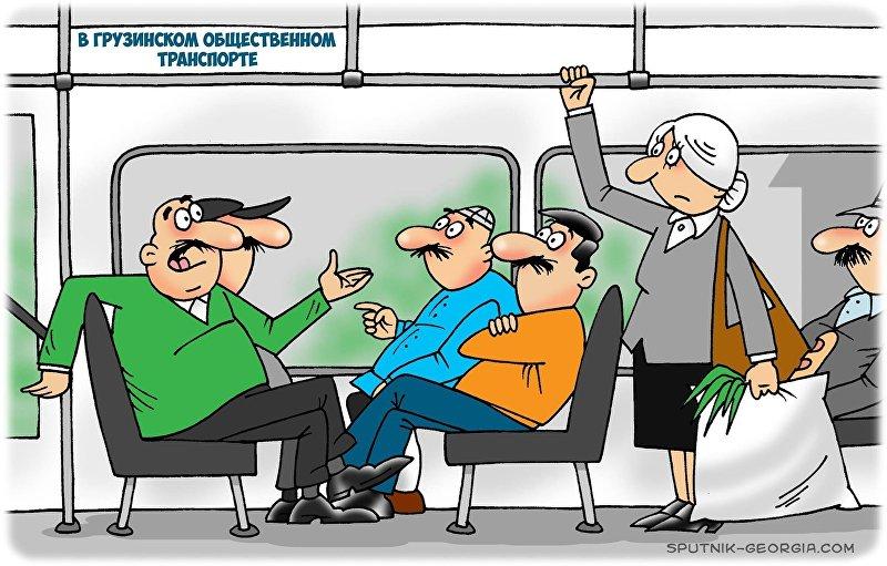 В грузинском общественном транспорте