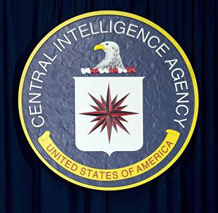 CIA-ს ატრიბუტიკა ლენგლიში