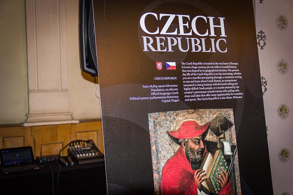 Чешское землячество в Грузии Злата Прага