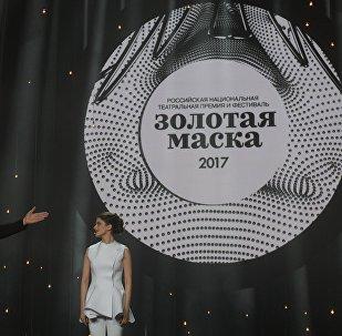 რუსეთის ეროვნული თეატრალური პრემიის ოქროს ნიღაბის: გადაცემის ცერემონია