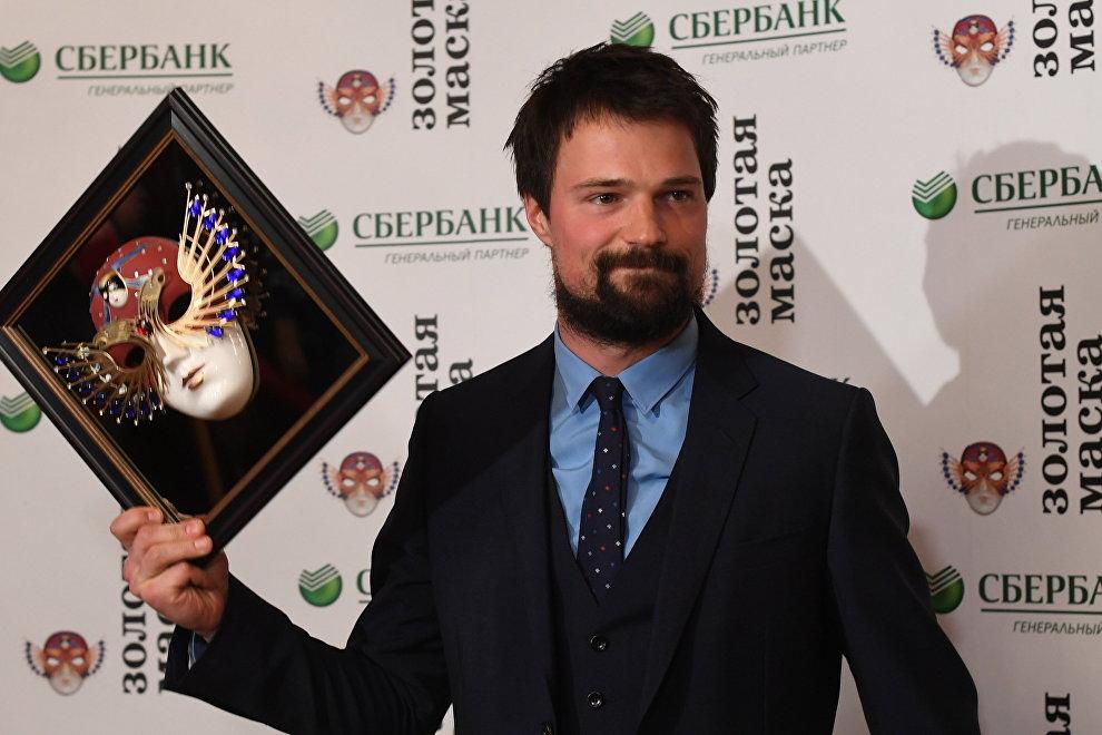 XXIII Церемония вручения Российской Национальной театральной премии Золотая Маска