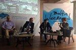 Участники форума по коммуникациям Baltic Weekend в Тбилиси