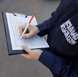 Инспекторы службы надзора компании Тбилсервис групп