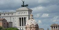 Монумент Виктора Эммануила II (на дальнем плане слева), церковь святых Луки и Мартины на Капитолийском холме в Риме