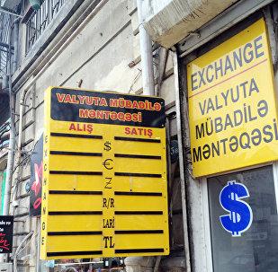 Даже после закрытия обменников, все еще висят пустующие вывески с указанием валют, где можно встретить и лари