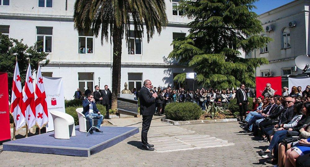 პრეზიდენტი გიორგი მარგველაშვილი ბათუმში სტუდენტებთან შეხვედრაზე
