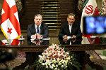 Премьер Грузии Георгий Квирикашвили и первый вице-президент Ирана Эсхак Джахангири