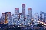 Общий вид центрального делового района в Пекине
