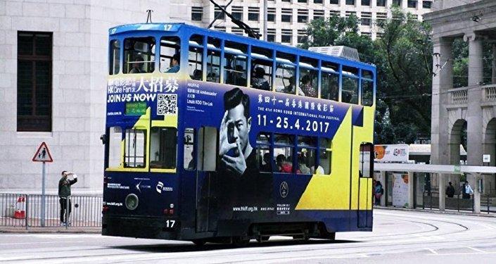 Гонконгская кинопремия