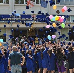 სოხუმის უნივერსიტეტი თბილისში